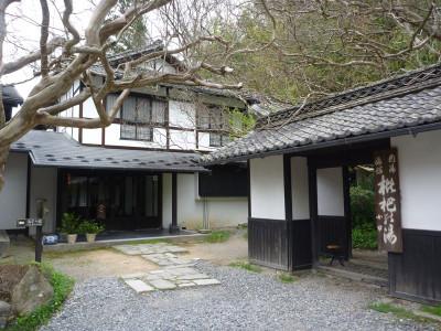 Matsumoto201217_2