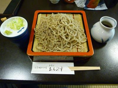 Matsumoto201218